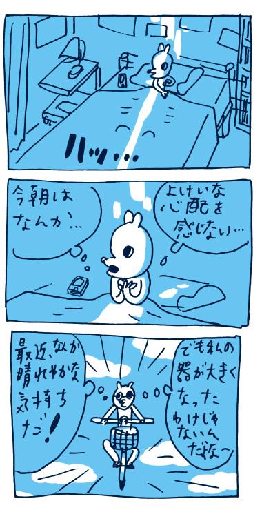 14128_blueskyda.jpg