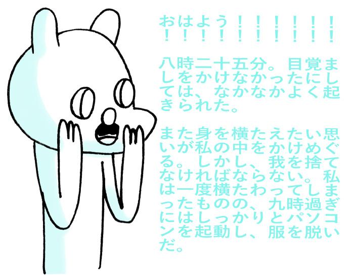 14128_kya.jpg
