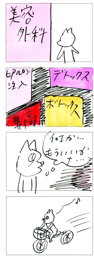 150525_bi_03.jpg
