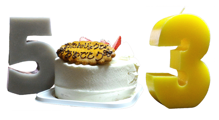 150918_cake.png