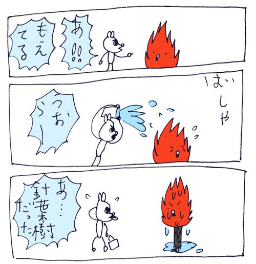 151201_ki.jpg