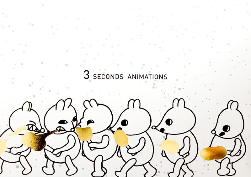 3SecondsAnimations_flyer-1.jpg