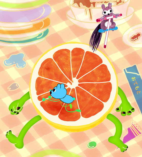 grapefruits.jpg