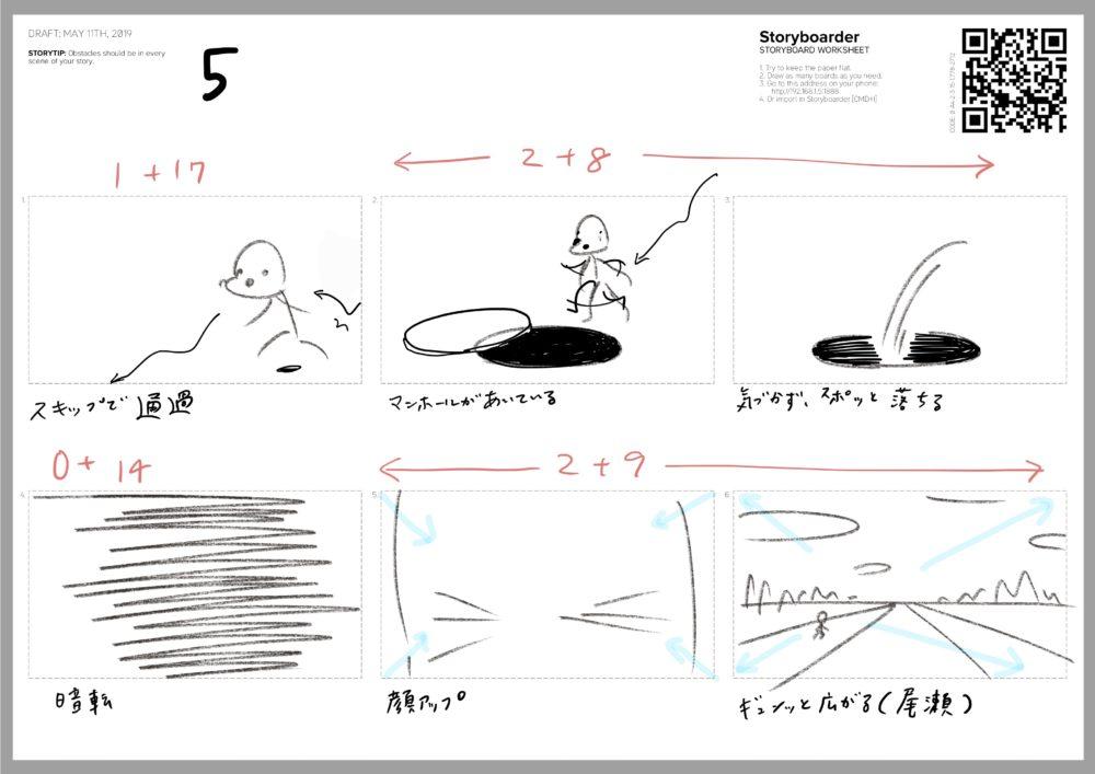 ウウ子の朝活-5
