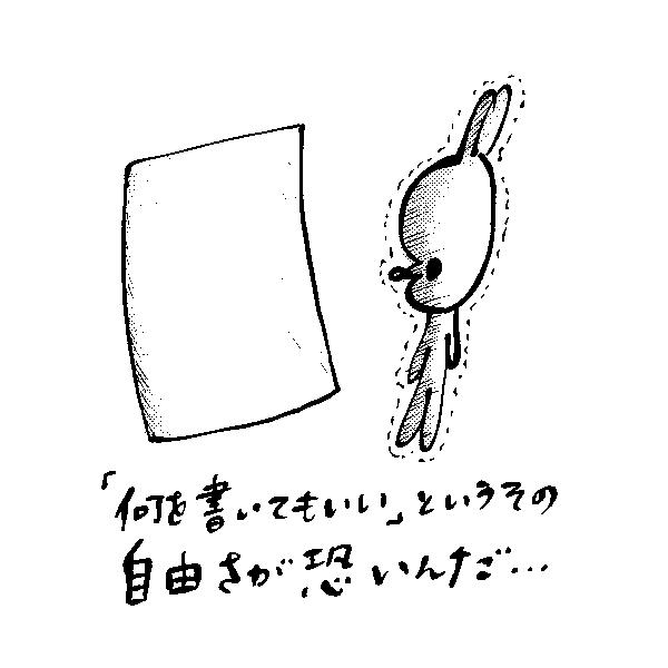 新しいiPad